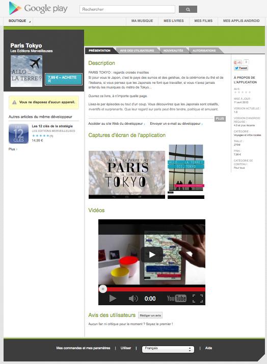 googleplay-paris-tokyo