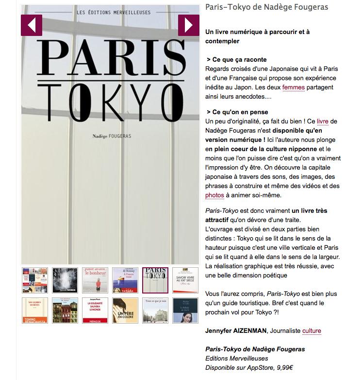 aufeminin-paris-tokyo-ipad
