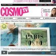Cosmopolitan :  «Le livre numérique que vous allez adorer»