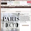Marieclairemaison.com : Oubliez les guides touristiques !